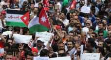 """""""النقباء"""" يدعو للاعتصام أمام مجمع النقابات المهنية الاربعاء المقبل"""