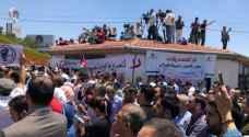 مجلس النقباء يدعو لإضراب على مستوى الوطن الأربعاء المقبل