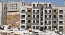 """""""الإحصاءات"""": 2.8 مليون متر مربع مساحة الأبنية المرخصة في المملكة"""