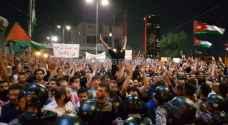 تواصل الاحتجاجات قرب الدوار الرابع ..فيديو وصور