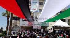 جلسة طارئة لمجلس النقباء بعد رفض المحتجين إعطاء فرصة للحكومة
