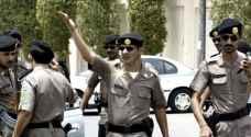 مقتل 3 مدنيين في السعودية إثر سقوط قذيفة أطلقها الحوثيون