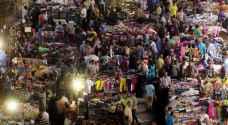 حماية المستهلك تدعو لعدم تأخير الشراء إلى ليلة العيد