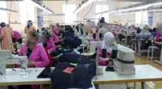 150 فرصة عمل للإناث في جرش وعجلون