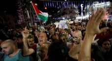 رام الله.. الامن الفلسطيني يفرّق بالقوة تظاهرة تضامنية مع غزة