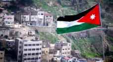 الأردن في المرتبة الـ 20 عالميا والـ 2 عربيا بالأمن والأمان