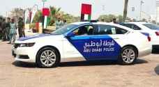 شرطة أبوظبي تحقق في انتحار شخص شنق نفسه على جسر