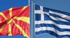 اليونان ومقدونيا توقعان اتفاقا ينهي خلافا استمر 27 عاما حول اسم مقدونيا