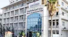 الحموري يدعو هولندا لدعم المقترح الأردني لتعديل قرار تبسيط قواعد المنشأ