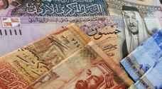 القبض على مطلوب بقضايا مالية بقيمة 19 مليون دينار في عمان