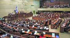 """كنيست الاحتلال يلغي التصويت على مشروع قانون يعترف بـ """"ابادة"""" الأرمن"""