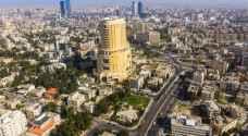 عمّان في المركز 94 عالميا بغلاء المعيشة