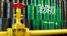السعودية تزيد إنتاجها النفطي إلى 10.7 مليون برميل يوميا