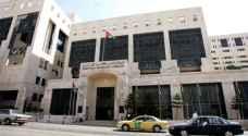 البنك المركزي يصدر التعليمات المحدثة لمكافحة غسل الأموال وتمويل الإرهاب