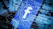 فيسبوك تعتزم استخدام هذه الاداة لزيادة سرعة الإنترنت