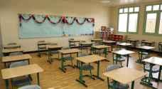 أولياء أمور: ارتفاع رسوم المدارس الخاص غير مبرر