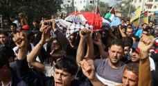 استشهاد شاب فلسطيني من مخيم الفوار