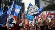 مظاهرات في الارجنتين ضد اجراءات التقشف