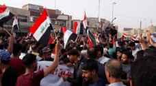 قتيل في تظاهرة أمام مقر تنظيم عسكري جنوب العراق