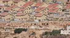 الاحتلال يصادق على بناء 20 وحدة استيطانية ببيت لحم