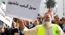 """المغرب: بعد فتوى نادرة.. اعتماد 299 سيدة """"مأذونات شرعيات"""""""