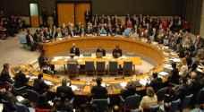 مجلس الأمن يندد بالعنف في أفغانستان ويدعم العملية الانتخابية