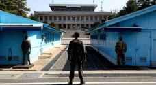 كوريا الجنوبية تقلص مواقع الحراسة على الحدود مع الشمال
