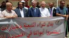 وقفة احتجاجية للنقابات لإلغاء اتفاقية الغاز مع الاحتلال