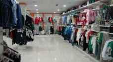 ارتفاع صادرات الألبسة 16.3% خلال 5 أشهر