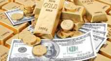 ارتفاع طفيف على أسعار الذهب عالميا مقابل تراجع الدولار