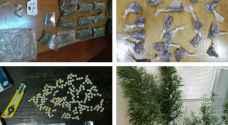 ضبط 23 شخصًا بقضايا مخدرات مختلفة- تفاصيل وصور