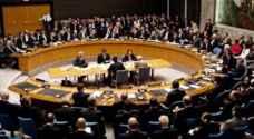 جلستان لمجلس الامن حول سوريا واليمن الخميس