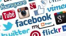 الافتاء: اغتيال الشخصية وبث الاشاعات في وسائل التواصل الاجتماعي حرما شرعا