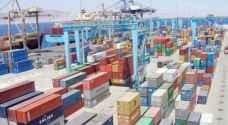 ارتفاع الصادرات الوطنية 2.5% خلال 5 أشهر