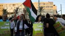 """عشرات الآلاف يتظاهرون في تل أبيب ضد """"قانون الدولة القومية"""""""