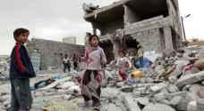 51 قتيلا بينهم 40 طفلا حصيلة الغارة الجوية على ضحيان في اليمن