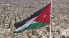 الأردن يتقدم 15 مرتبة في تقرير دولي حول ممارسة الاعمال