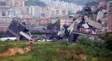 """الحكومة الايطالية تعلن """"حالة الطوارئ"""" في جنوى لـ12 شهرا بعد انهيار الجسر"""