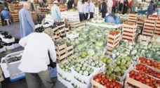 السوق المركزي للخضار يحدد دوامه خلال عيد الأضحى