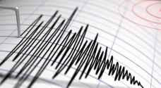 زلزال يهز جنوب كوستاريكا