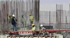 الأمانة تحذر من مزاولة اعمال البناء خلال العيد