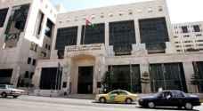 بنهاية تموز .. انخفاض احتياط العملات الأجنبية إلى 13% في الأردن