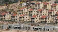 الاحتلال يقر بناء 106 وحدات استيطانية في الضفة
