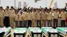 مقتل مدنيين في هجوم جديد في اليمن وتبادل اتهامات بين الحوثيين والتحالف