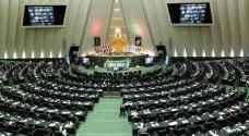 البرلمان الإيراني نحو حجب الثقة عن وزيري التعليم والصناعة