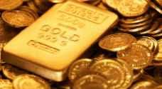 الذهب ينخفض عالميا