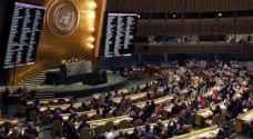 الرئاسة الفلسطينية: القيادة تدرس التوجه للجمعية العامة لمواجهة القرار الأمريكي