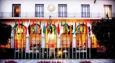 """الجامعة العربية تستنكر إعلان واشنطن وقف تمويل """"الأونروا"""""""