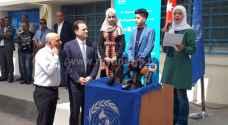 المفوض العام للأونروا يفتتح العام الدراسي للوكالة في عمان.. فيديو