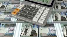وزارة المالية: عجز الموازنة 660 مليون دينار لنهاية تموز